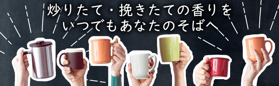 職人の珈琲 ドリップコーヒー レギュラーコーヒー インスタントコーヒー