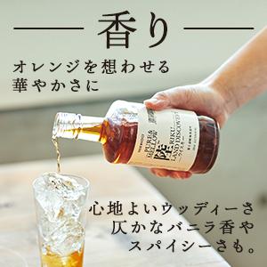 ウイスキー陸 ウイスキーリク ういすきーりく uisuki-riku キリンウイスキー きりんういすきー kirinuisuki- キリン陸 きりんりく キリンリク 陸ウイスキー りくういすきー