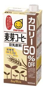 豆乳飲料 麦芽カロリー50%オフ