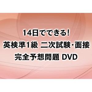 DVDだよ