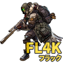 fl4k character bl3