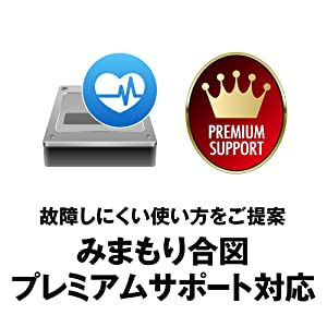 故障しにくい使い方をご提案 みまもり合図プレミアムサポート対応