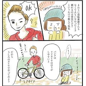 Let's ゆるポタライフ