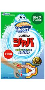 風呂釜洗浄剤 ジャバ 2つ穴用 粉末タイプ