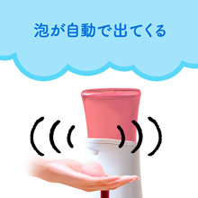 薬用せっけん ミューズ 手洗い 泡 ハンドソープ