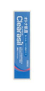 ニキビ治療 クレアラシル 肌 きれい アクネ菌 腫れ 赤み