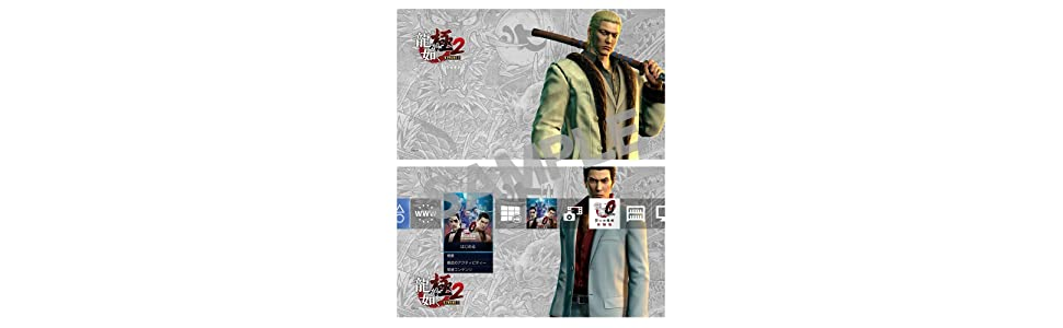 龍が如く 龍 龍極2 龍極 龍が如く極 龍が如く6 龍6 龍が如くスタジオ PS4 プレイステーション4 極道 セガ セガゲームス SEGA 新価格版