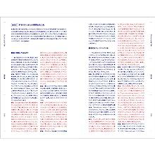 英語 英単語 単語 デザイナー デザイン UI UX