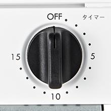 koizumi コイズミ モノクローム オーブントースター トースター 650W KOS0670 KOS-0670