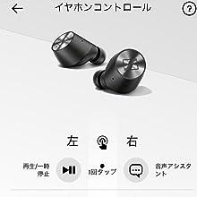 ゼンハイザーアプリ