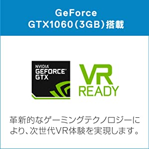 GeForceGTX1060 3GB