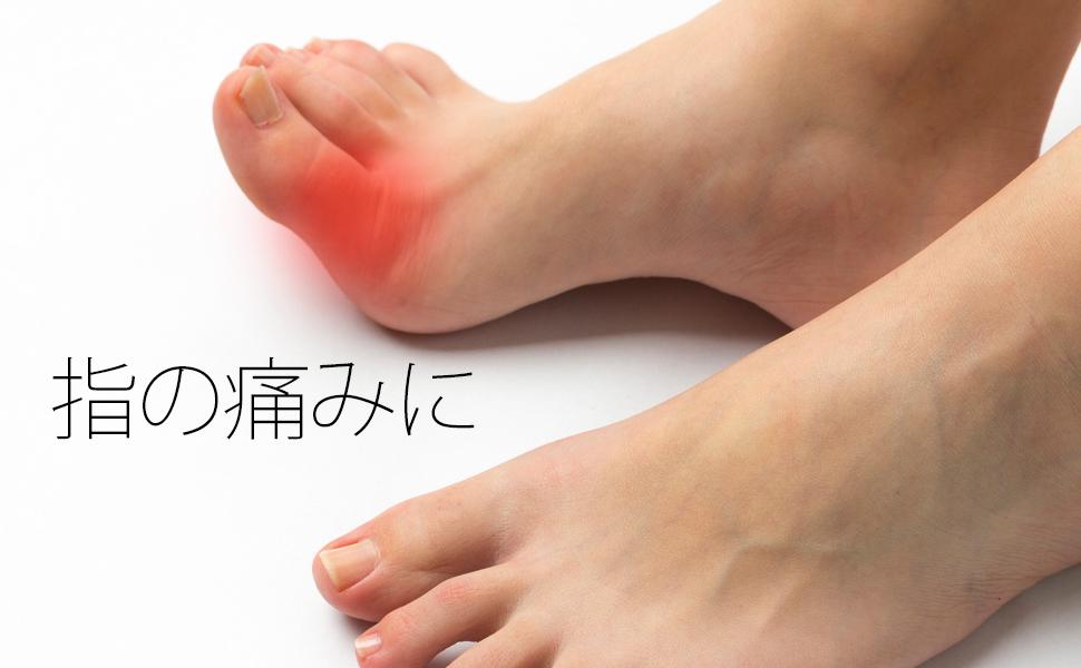 骨折 テーピング 親指 足 足の親指骨折【応急処置テーピングの巻き方