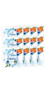 エリエール Puana(ピュアナ)ウエットティシュー 純水99% つめかえ用186枚(62枚×3パック)×12個【ケース販売】