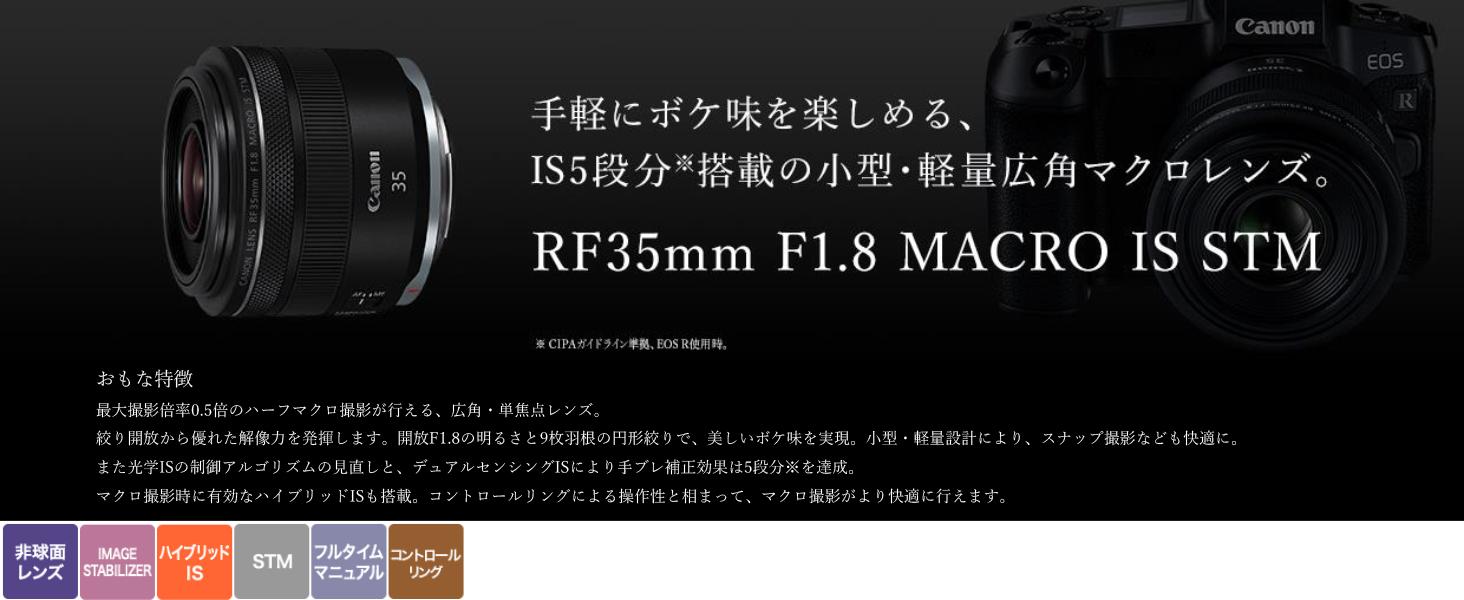 RF35TOPPC