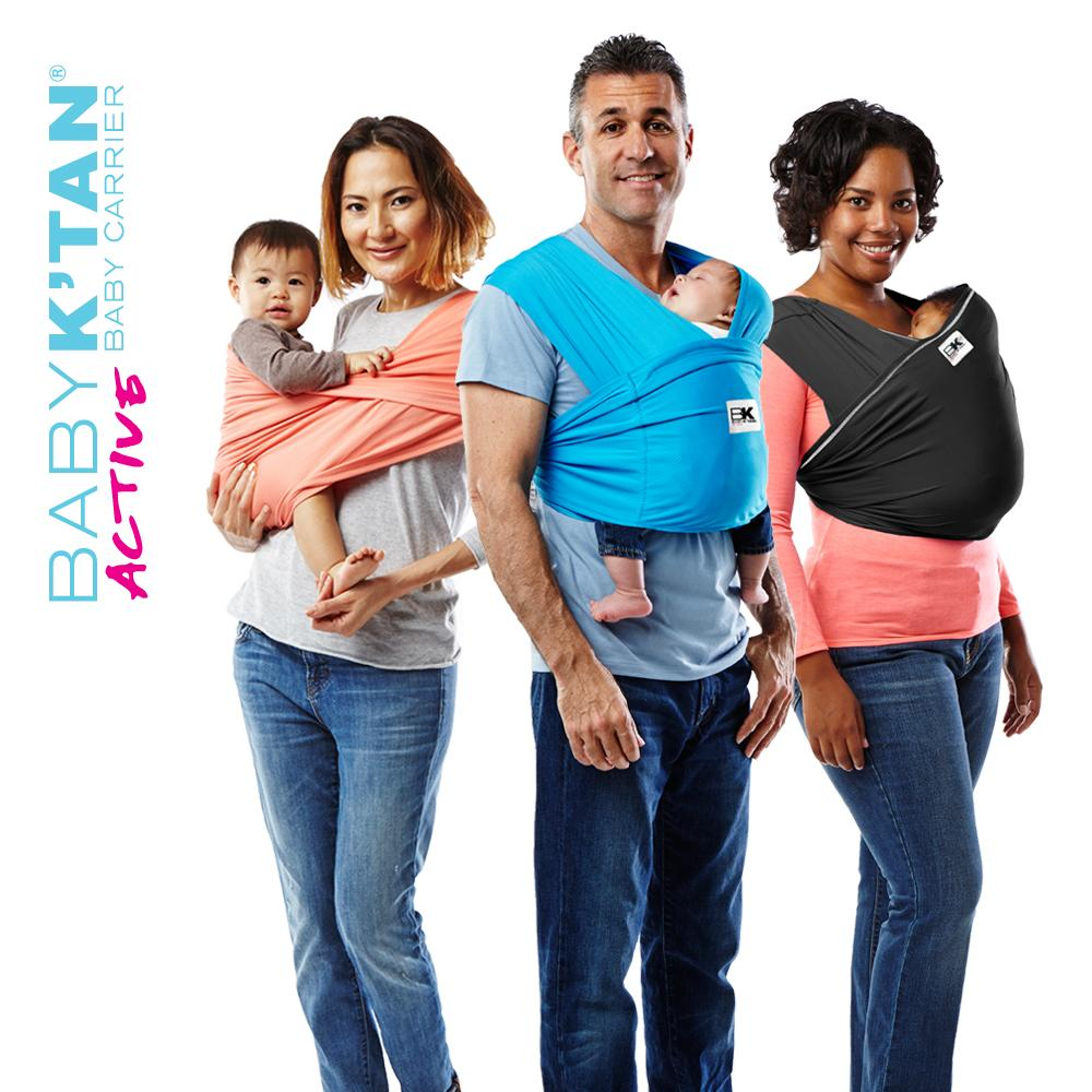 Amazon Com Baby K Tan Active Baby Carrier Coral Sport