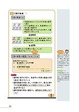 「判例」「神田Tのアドバイス」「まとめのQ&A」など活用度大のアイテム充実