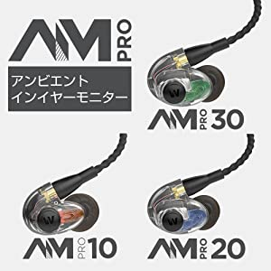 AMPROシリーズは3モデル
