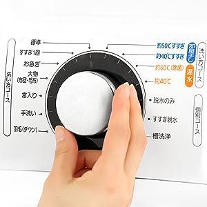 ドラム式洗濯機7.5kg ホワイトホワイト FL71-WW