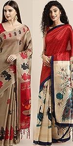 Beige saree silk