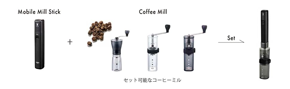 HarioEMS-1B Mobile Coffee Mill Stick ElectricGrinder Japan Import