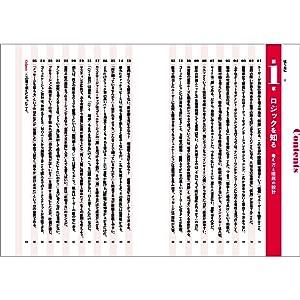 マーケティング ポジショニング ペルソナ カスタマージャーニー リスティング プロモーション リターゲティング ターゲティング NPS コンバージョン マーケター CPA インプレッション