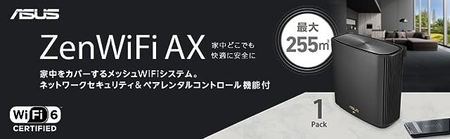 ASUS AX6600 XT8 ブラック