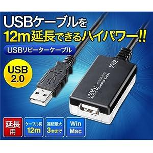 KB-USB-R212