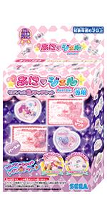ぷにジェル専用ラメジェル2パックセット ライトピンク/パープル