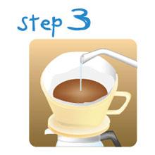 美味しいコーヒーの淹れ方 おいしいコーヒーの淹れ方 美味しい珈琲の淹れ方 おいしい珈琲の淹れ方 step3 ステップ3