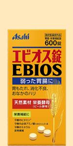 エビオス600錠
