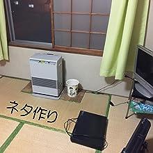 ②ネタ作り.jpg