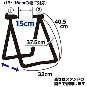 AZ 自転車用折り畳みスタンド 全体部分