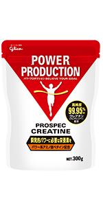 アミノ酸 グリコ 江崎 グルタミン プロテイン グルタミン パウダー 粉末 ビタミン ミネラル 栄養 プロスペック 栄養補助食品 サプリメント 機能性 機能性表示食品 アスリート スポーツ 食品