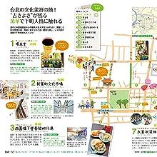 さんぽ 地図 萬華 台湾 台北