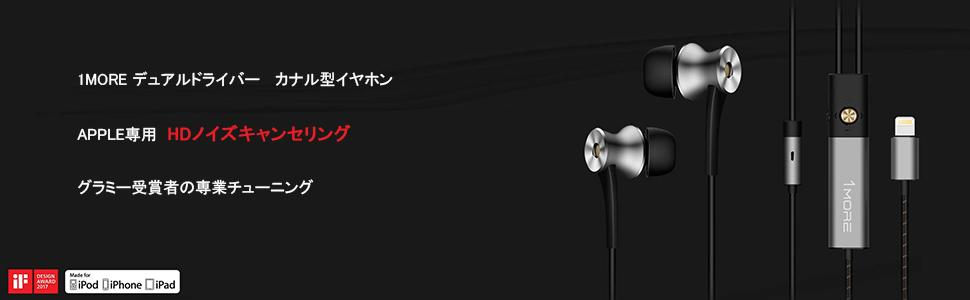 ノイズキャンセリング イヤホン 高音質 スマートフォン用 重低音 ノイズ遮断 インイヤー型イヤホン ステレオ カナル型 インイヤーイヤホン