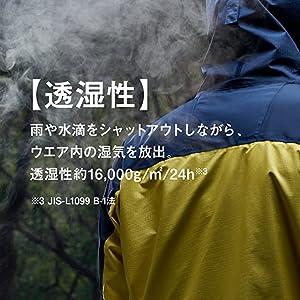 レインウェア レインスーツ レイン 合羽 かっぱ 登山ウェア 雨具 通学 自転車 通勤 透湿 湿気