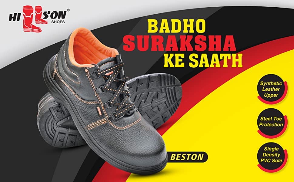 beston, safety shoe, hillson shoes, best safety shoes