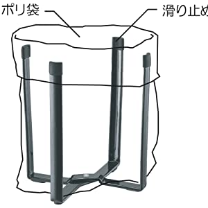 山崎実業 ポリ袋エコホルダー タワー ブラック 6788