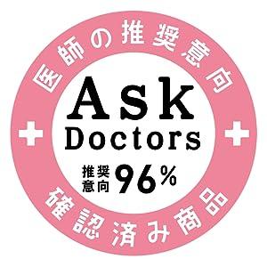 医師が推奨