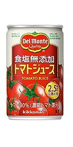 デルモンテ アマゾン 桃太郎 ペットボトル リコピン トマトジュース 無塩 ビタミン カゴメ 伊藤園 プレミアムレッド とまと 食塩無添加 理想のトマト あまいトマト 熟トマト トマト 旬 国産