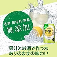 キリンビール キリン チューハイ チュウハイ 酎ハイ サワー レモンサワー 氷結 本搾り 飲みくらべ 飲み比べ セット アソートセット 詰め合わせ 350ml 350 20本 限定
