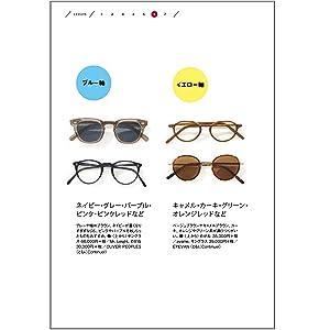 サングラス 眼鏡 メガネ めがね アイウェア