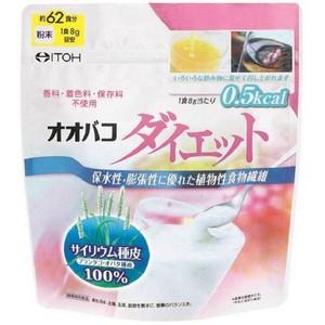 井藤漢方製薬 オオバコダイエット約62日 500g