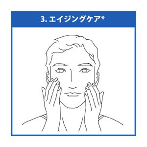 ラボシリーズ スキンケア メンズ化粧品