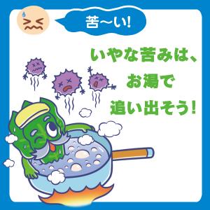 ほうれんそう ホウレンソウ ほうれん草 苦い あく アク やさい 野菜 ヤサイ 茹でる ゆでる 湯 緑 苦い 苦味 にがみ 食べられない