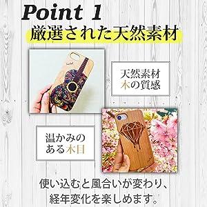木製 アイフォンケース iPhoneケース 木目 木 天然