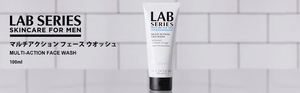 ラボシリーズ スキンケア メンズ化粧品 洗顔料 マルチアクション フェースウオッシュ 100ミリリットル