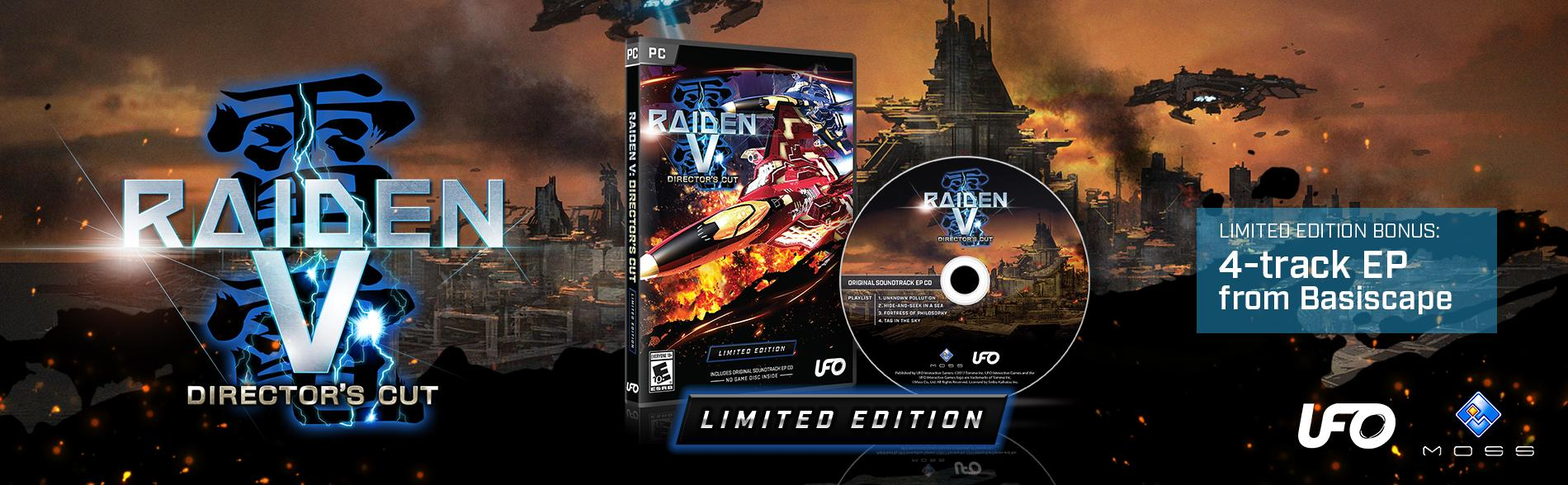 Amazon com: Raiden V: Director's Cut Limited Edition With