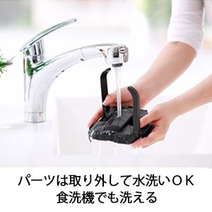 ホットクック お手入れ カンタン 食器洗い機 食洗機