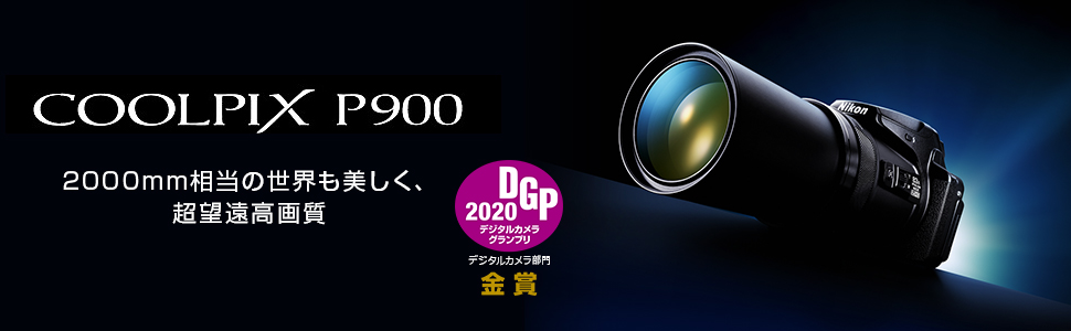 COOLPIX P900 MAIN